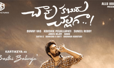 Chaavu Kaburu Challaga Movie