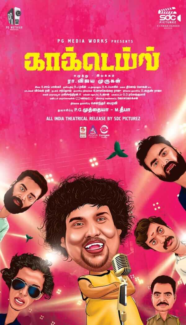 Cocktail Tamil Movie
