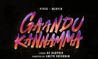 Gaandu Kannamma Song Download