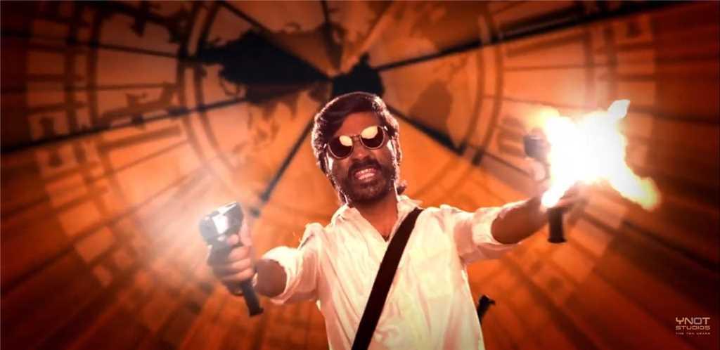 Jagame Tantram Telugu Movie