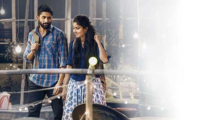 Love Story Movie Songs download 2020 Sai Pallavi Chay Akkineni