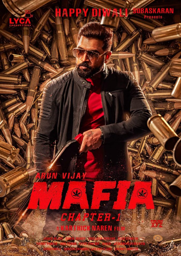 Mafia Songs Download
