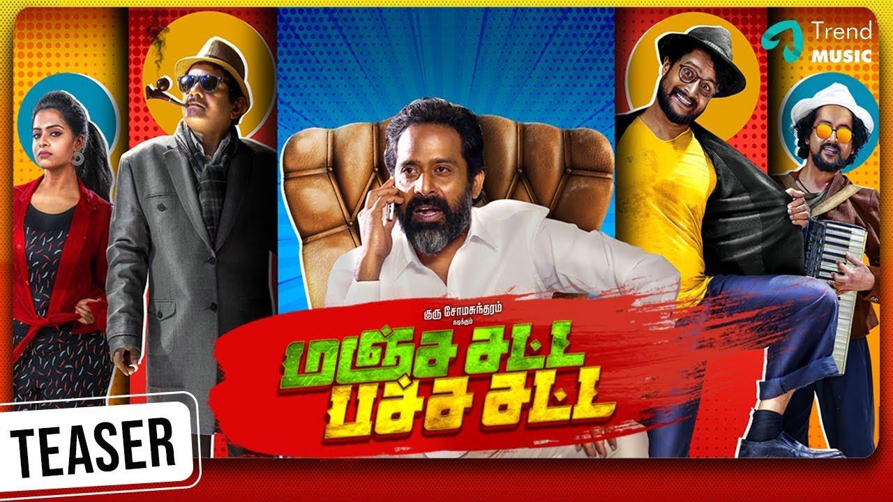 Manja Satta Pacha Satta Movie
