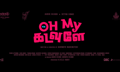 Oh My Kadavule Movie Download
