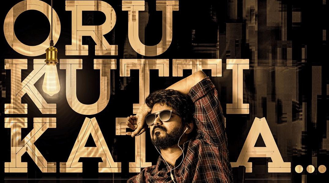 Oru Kutti Kathai song download master