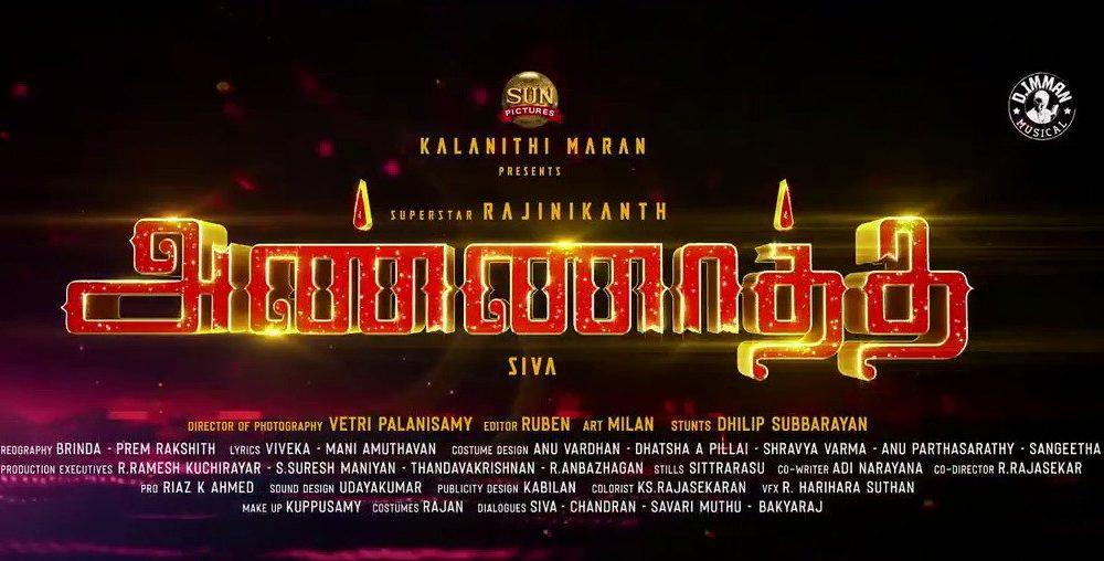 Annaatthe Tamil Movie (2021): Cast, Teaser, Trailer, Songs ...