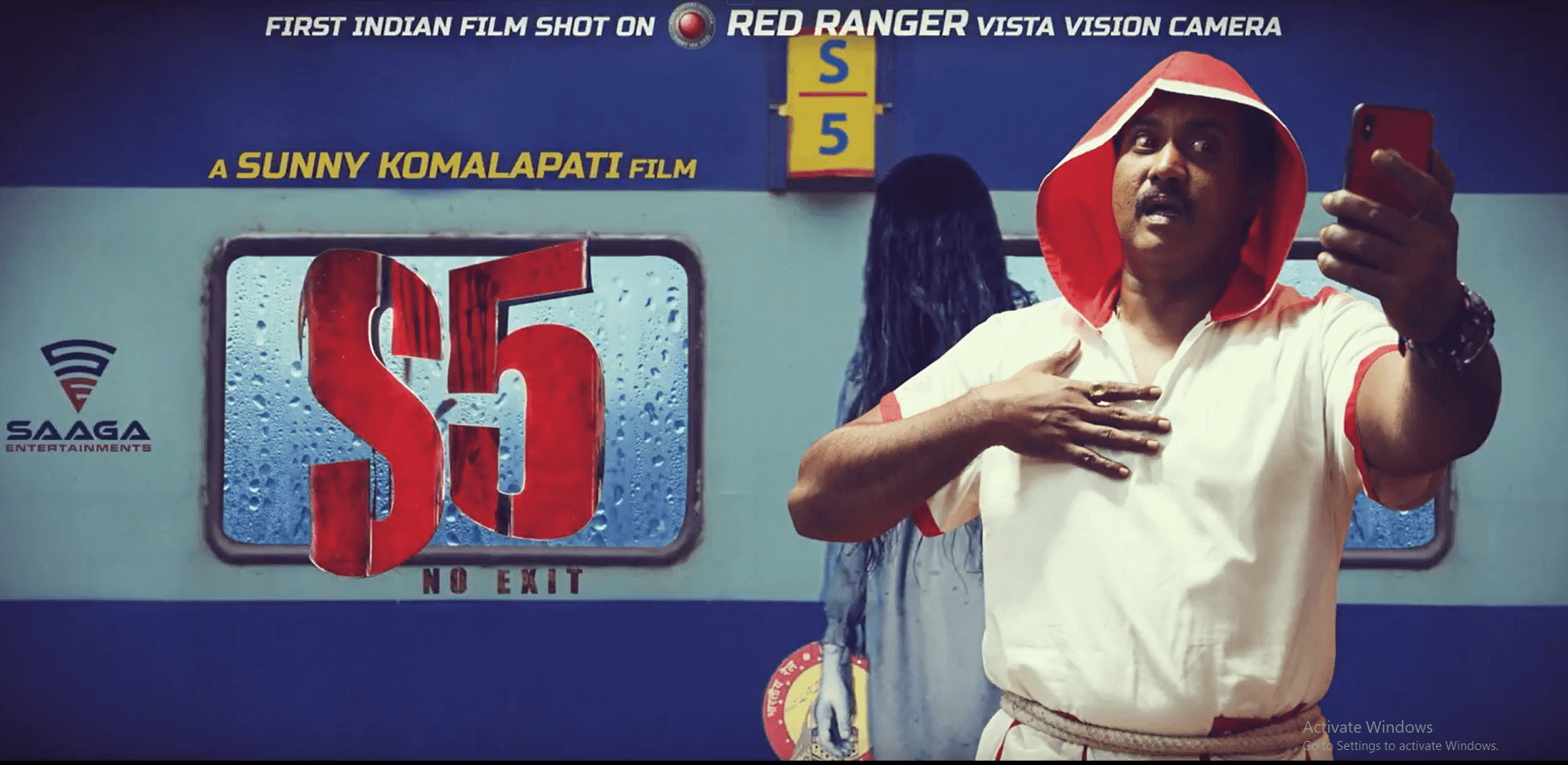S5 No Exit Telugu Movie