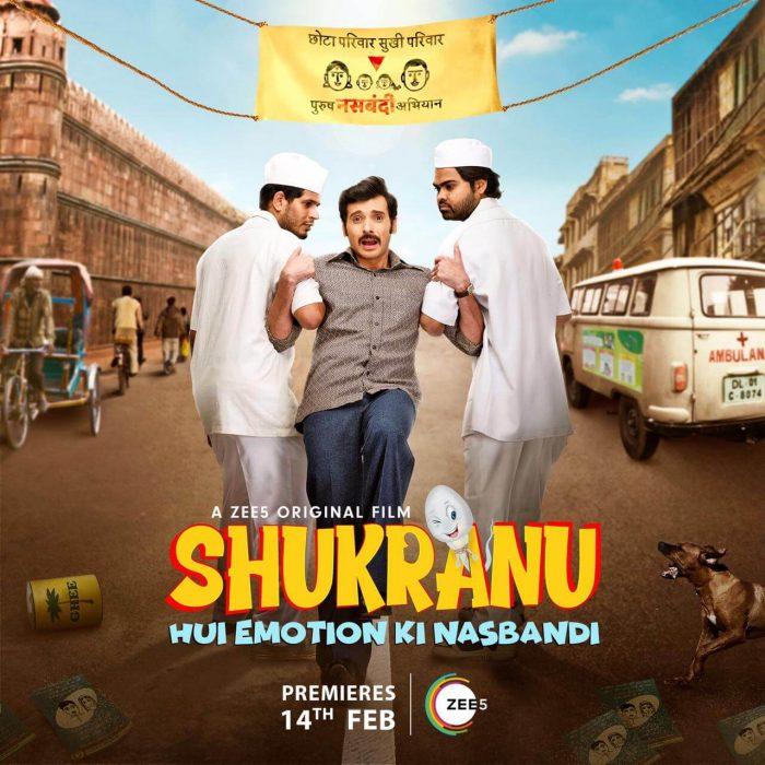 Shukranu Hindi Movie