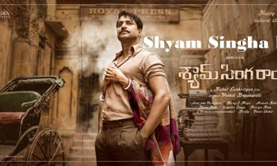 Shyam Singha Roy movie