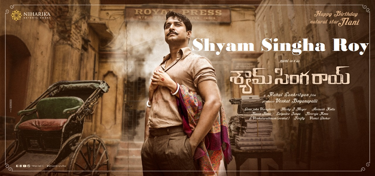 Shyam Singha Roy movie