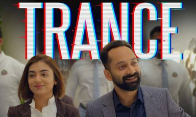 Trance Movie Download