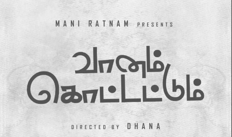 Vaanam Kottattum Movie Download
