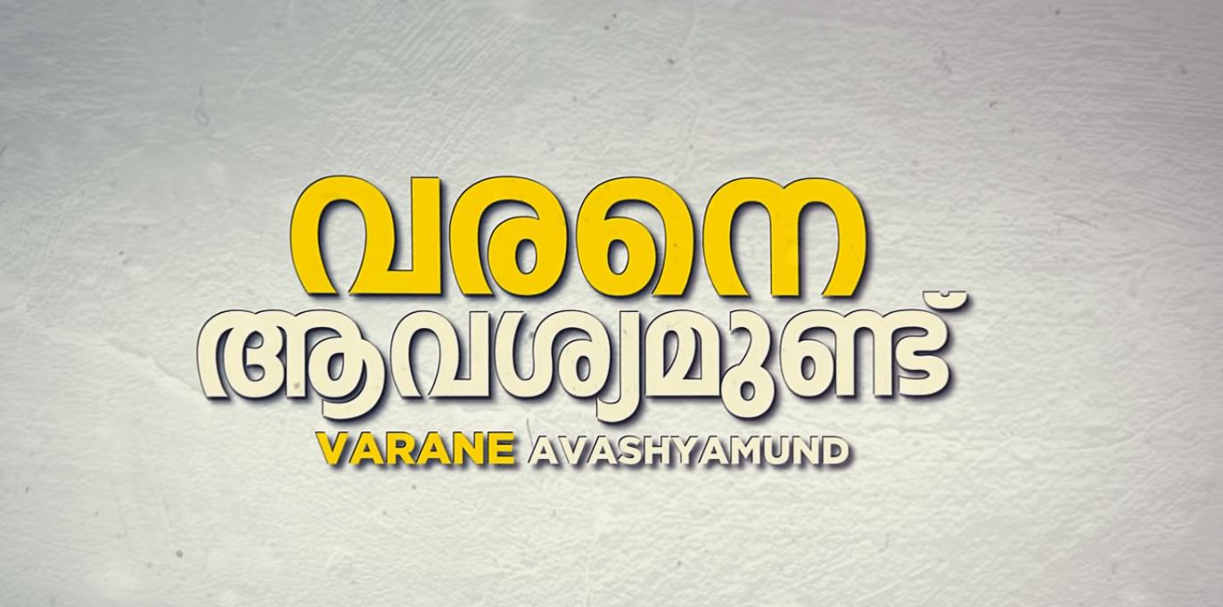 Varane Avashyamund Movie Download