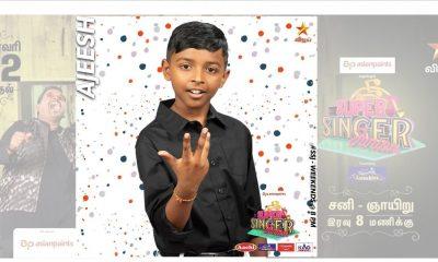 ajeesh super singer