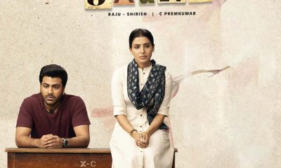 Jaanu Full Movie download