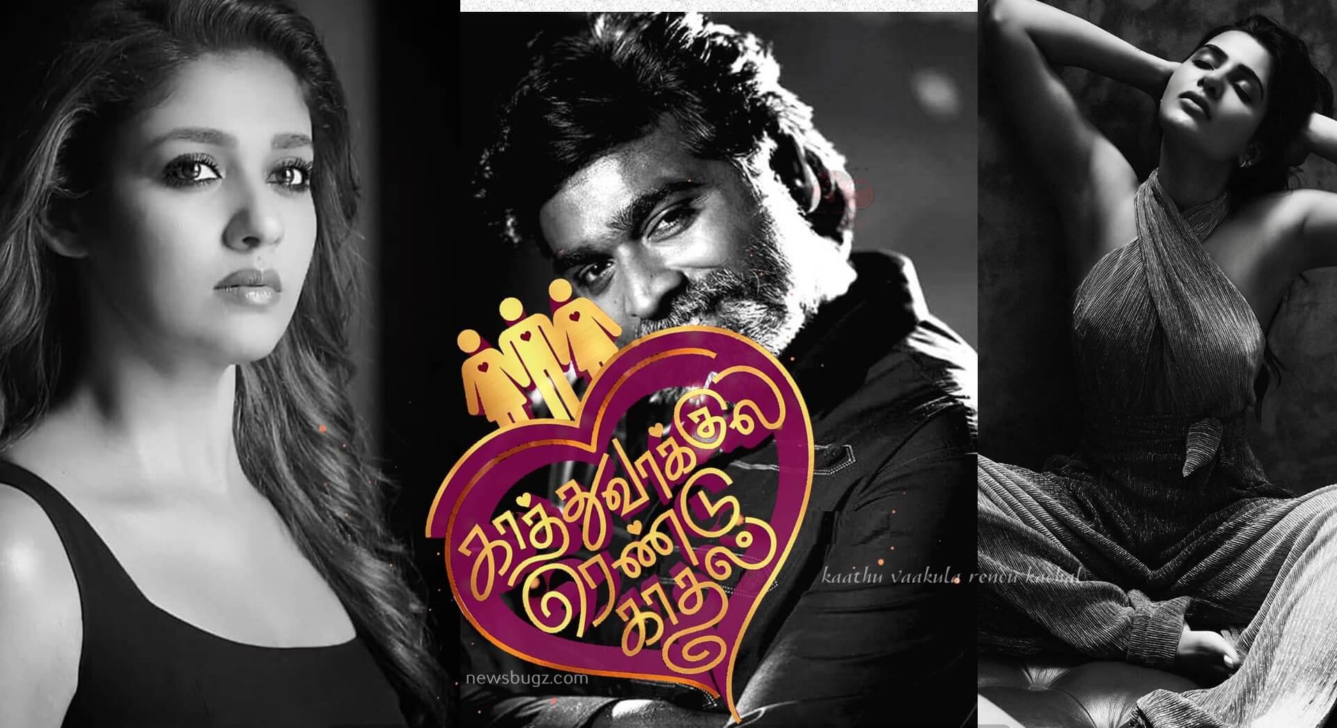 Kaathuvaakula Rendu Kaadhal movie