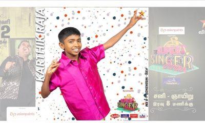 Karthik Raja Super Singer