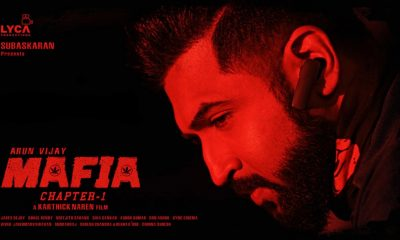 Mafia Movie Download