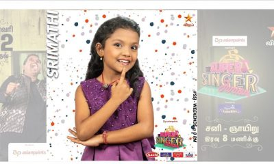 srimathi super singer