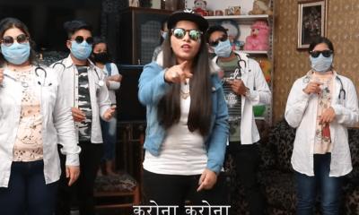 Dinchak Pooja Coronavirus Song