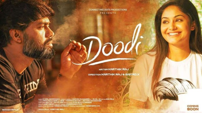 Doodi Tamil Movie