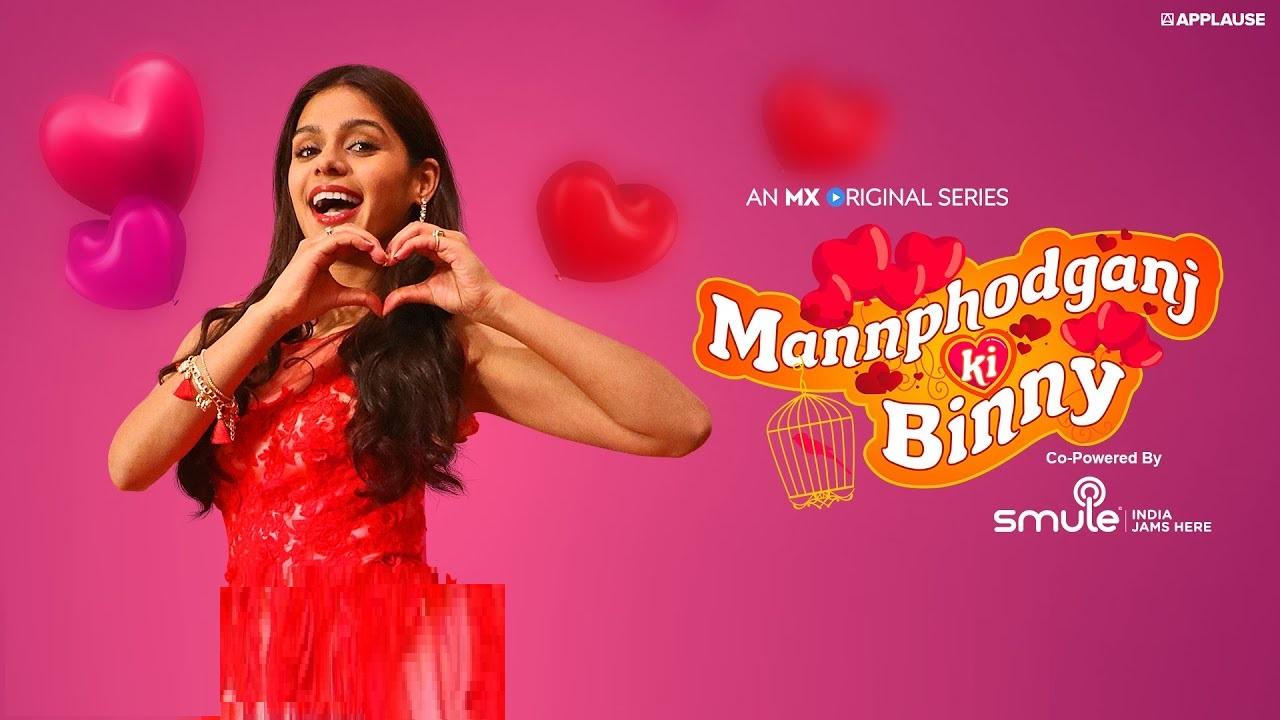 Mannphodganj Ki Binny Web Series
