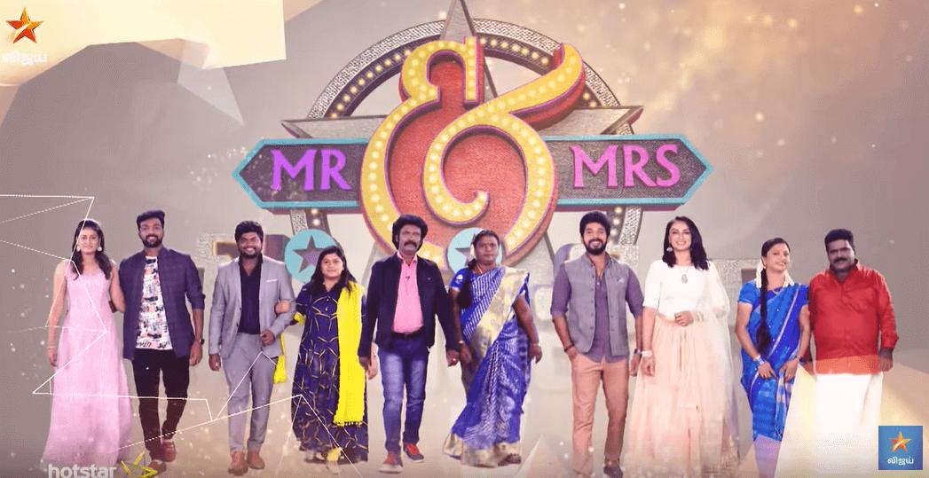 Mr and Mrs Chinnathirai