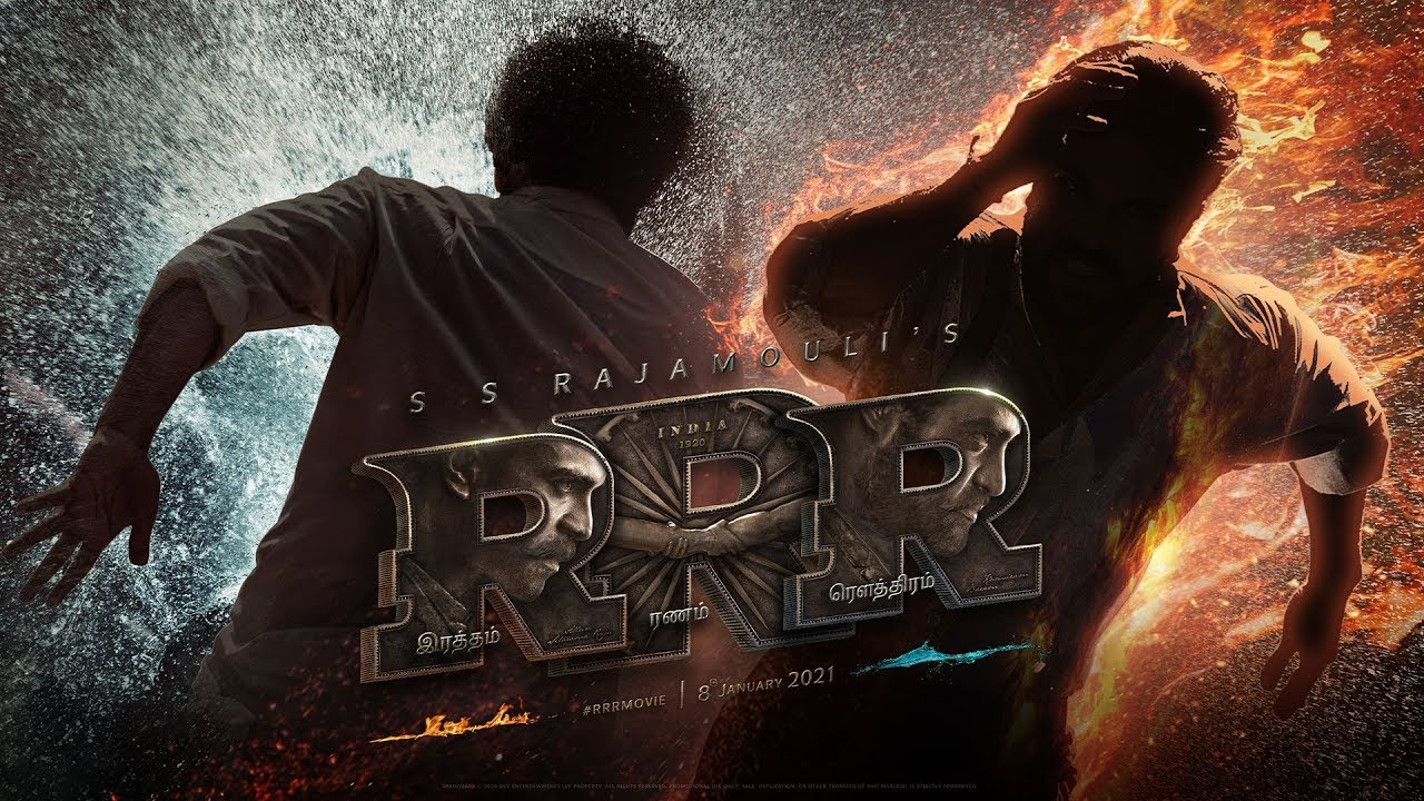 Ratham Ranam Rowthiram (RRR) tamil Movie