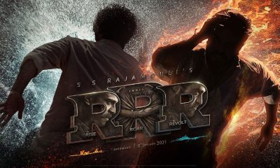 Rise Roar Revolt (RRR) Movie