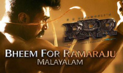 Rudhiram Ranam Roudram RRR Malayalam Movie