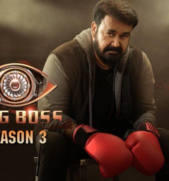 bigg boss malayalam 3