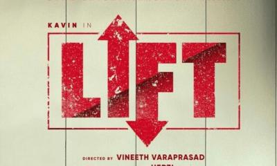 lift movie