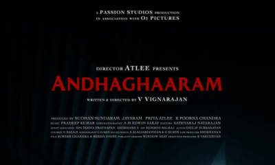 Andhaghaaram Movie