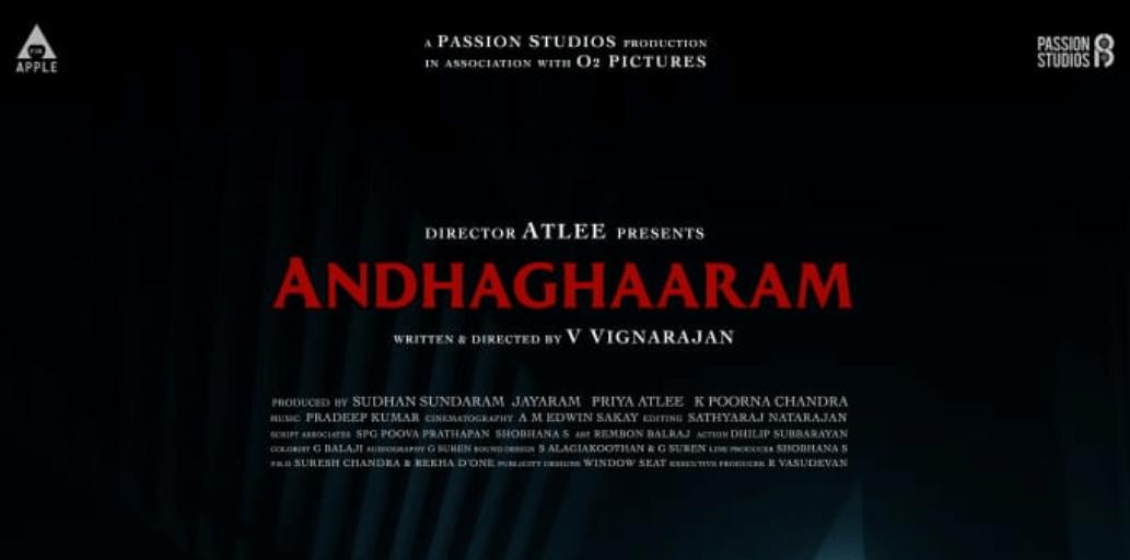 Andhaghaaram Movie