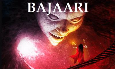 Bajaari Movie