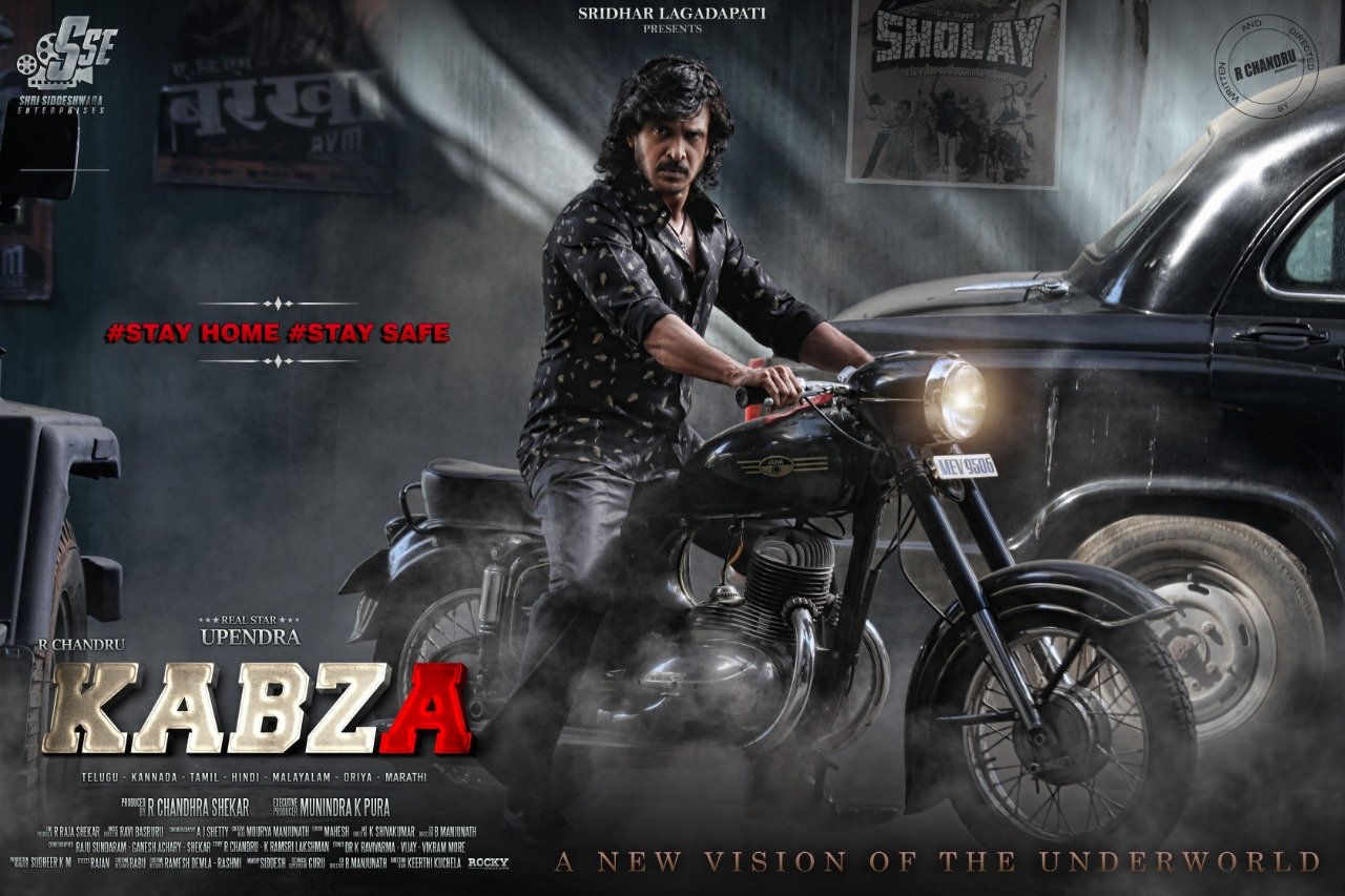 Kabza movie