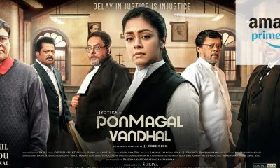 Ponmagal Vanthal Movie Amazon Prime