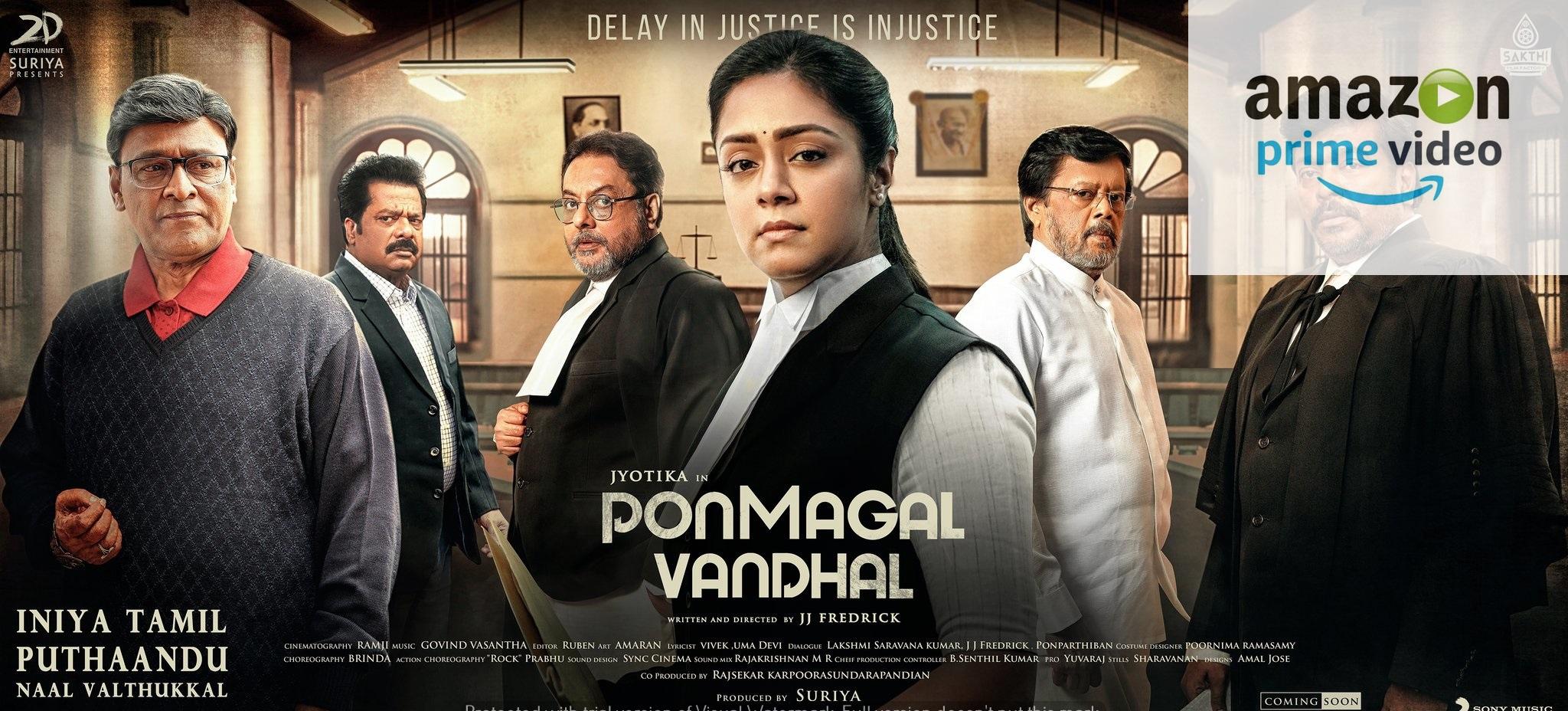 Ponmagal Vanthal Movie Amazon Prime