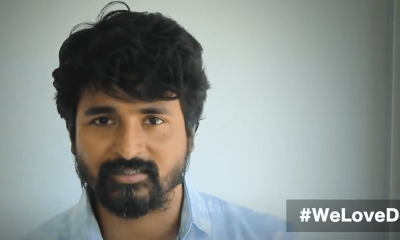 Sivakarthikeyan latest Video