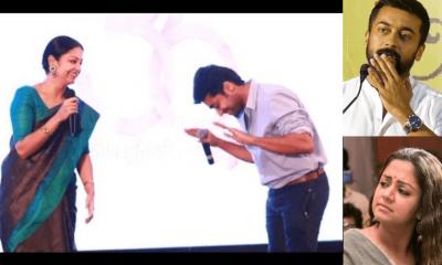 Suriya Jyothika Controversy