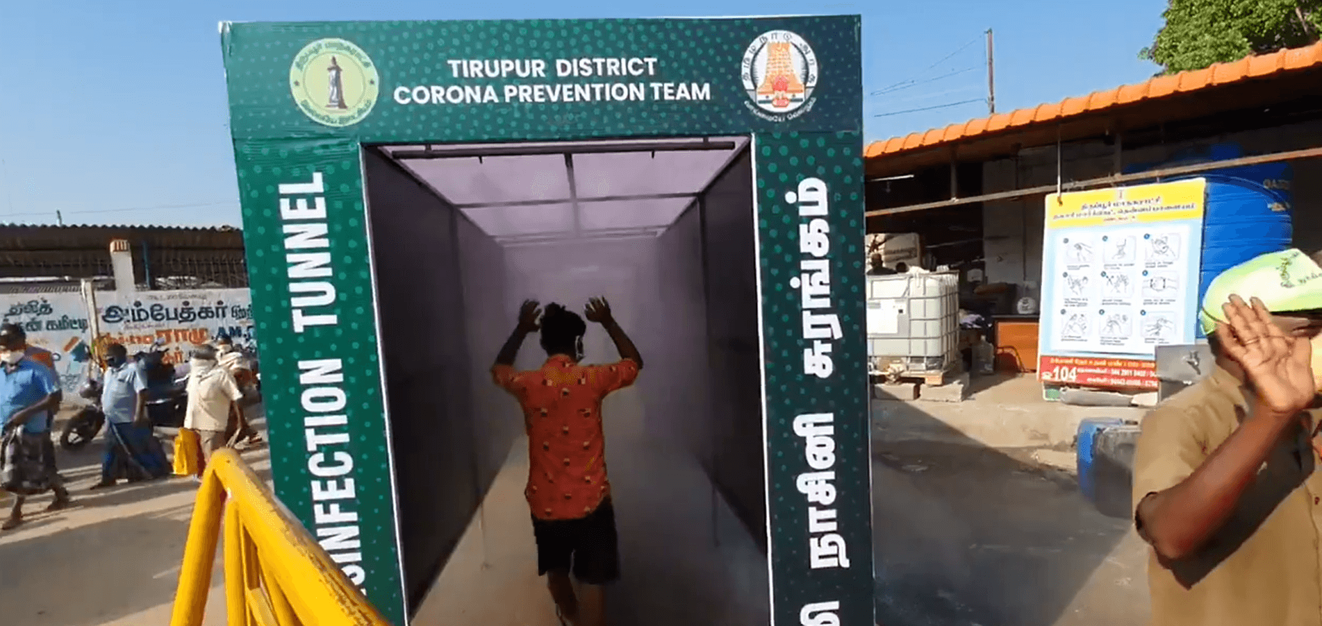 Tirupur Disinfection Tunnel