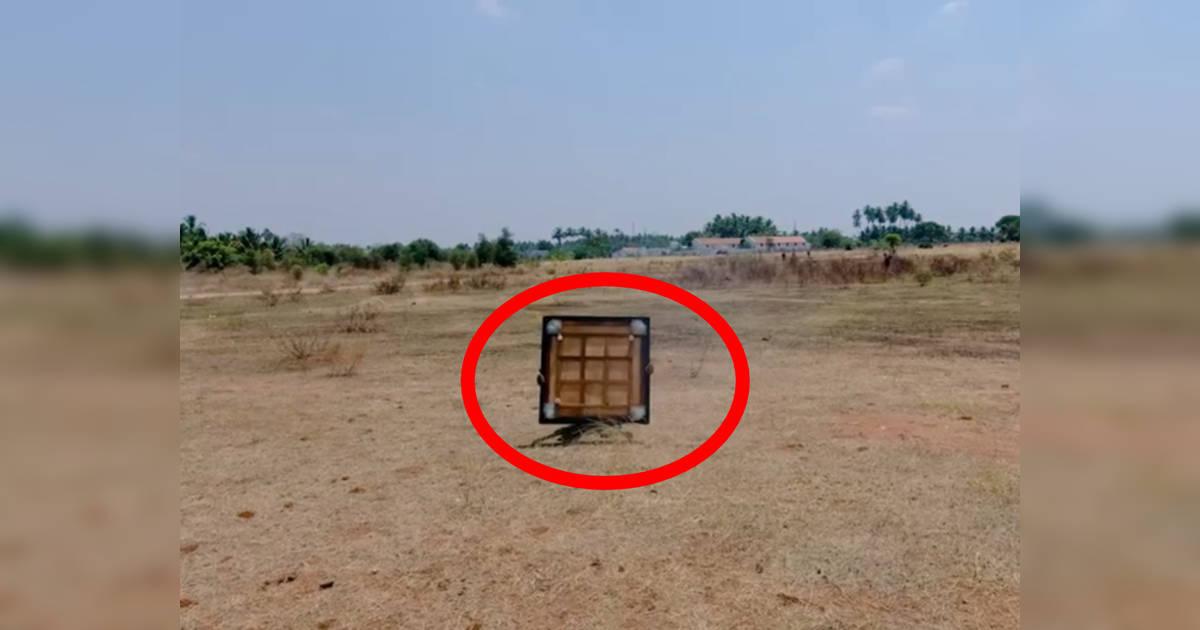Tiruppur Police Drone Video Carrom