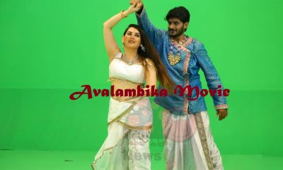 Avalambika Movie