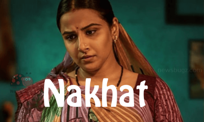 Nakhat Short Film