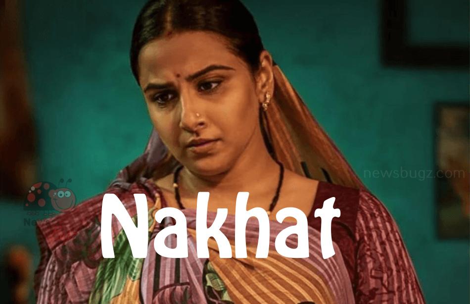 Nakhat Short Film