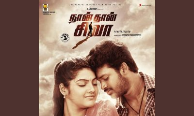 Naan Thaan Siva Movie