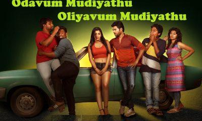 Odavum Mudiyathu Oliyavum Mudiyathu Movie