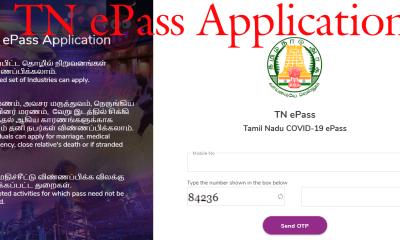 Tamilnadu ePass Online