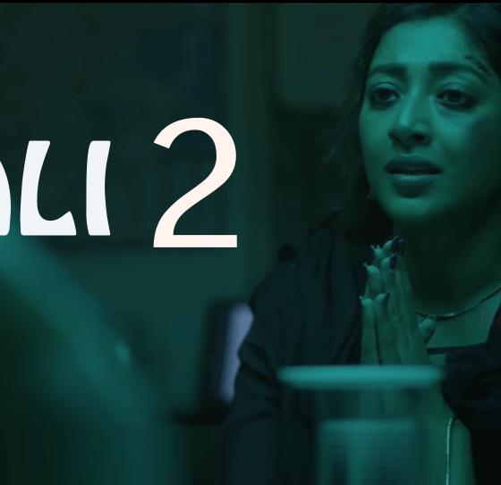 Kaali Season 2 Download