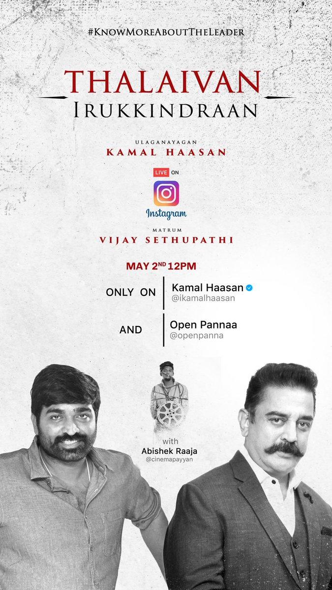Thalaivan Irukkindraan Instagram Live